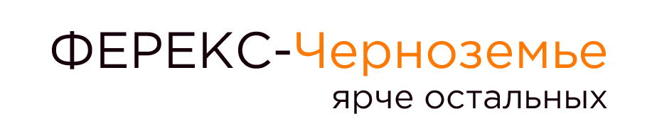 ферекс лого5
